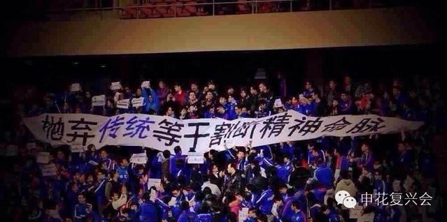 xi-jinping-protest-banner-shenhua