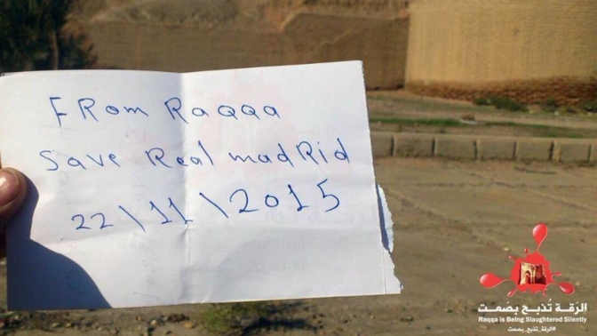 Watching the beautiful game in Islamic State run Raqqa