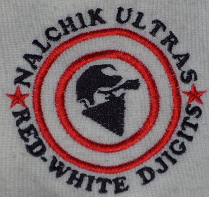 Spartak Nalchik ultras5