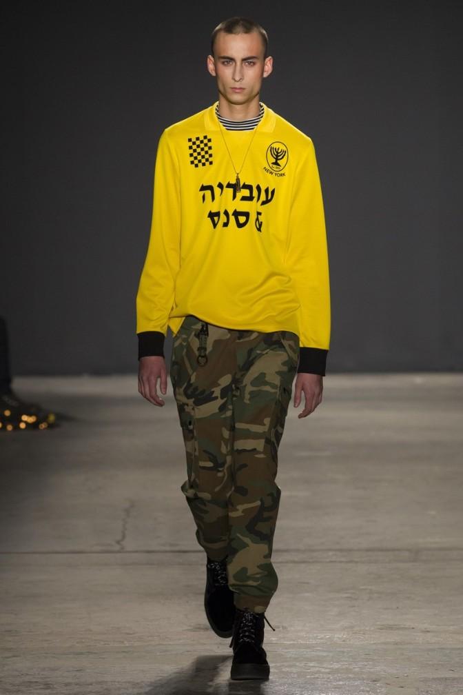 2017-ovadia-beitar-shirt